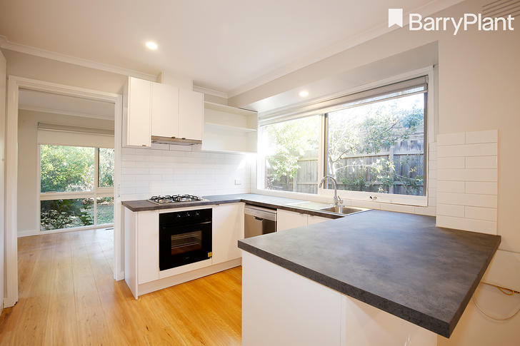 103 Raphael Crescent, Frankston 3199, VIC House Photo