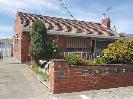 14 Lesleigh Street, Fawkner 3060, VIC House Photo