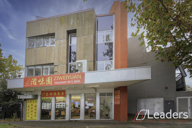 207/903 Dandenong Road, Malvern East 3145, VIC Apartment Photo