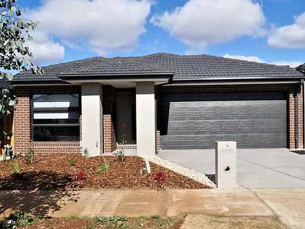 16 Arcadia Drive, Weir Views 3338, VIC House Photo