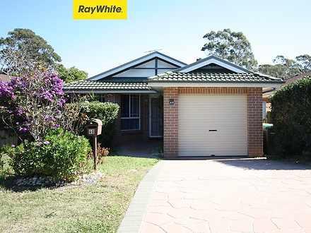 40 Cranberry Street, Macquarie Fields 2564, NSW House Photo