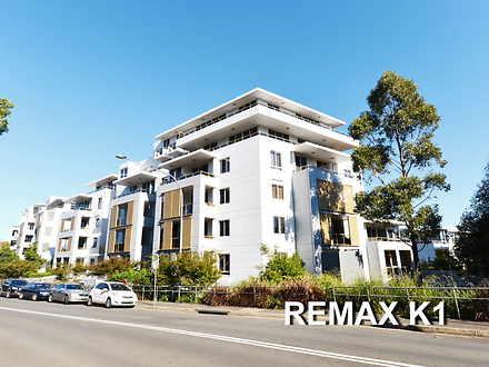1317/8 Avon Road, Pymble 2073, NSW Apartment Photo