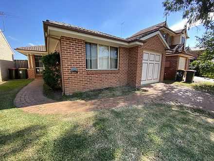 72 Burrinjuck Drive, Woodcroft 2767, NSW House Photo