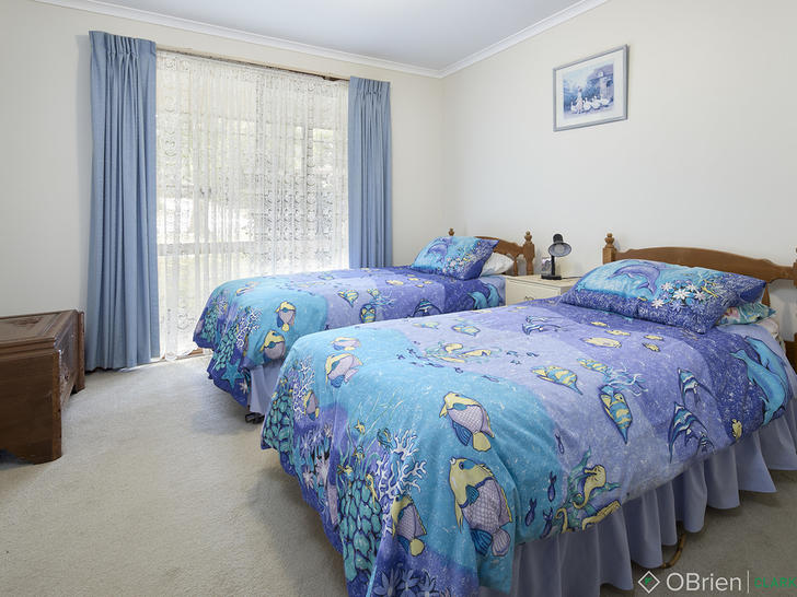 25A Neerim Street, Drouin 3818, VIC House Photo