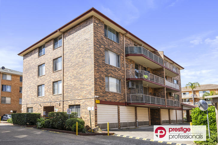 68/2 Riverpark Drive, Liverpool 2170, NSW House Photo