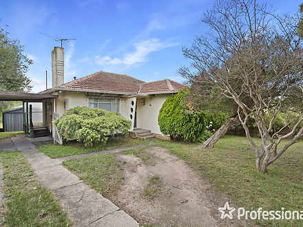 19 Carramar Street, Chadstone 3148, VIC House Photo