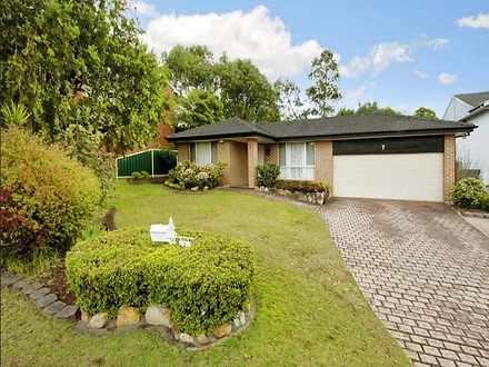 7 Hobart Place, Illawong 2234, NSW House Photo