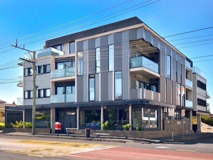 105/100 Nicholson Street, Brunswick East 3057, VIC Apartment Photo