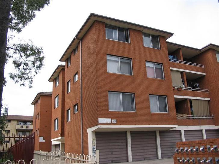 96 Copeland Street, Liverpool 2170, NSW Apartment Photo