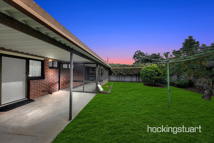 34 Hall Street, Epping 3076, VIC House Photo
