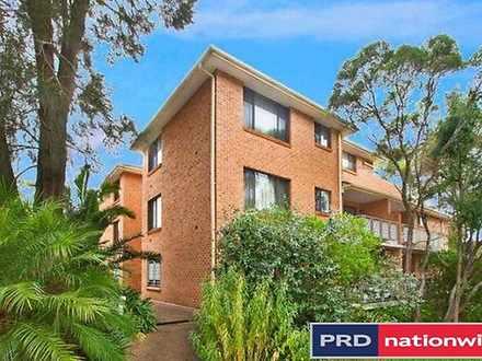 2/17-19 Rutland Street, Allawah 2218, NSW Apartment Photo