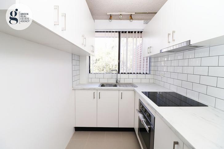 9/1-3 Bank Street, Meadowbank 2114, NSW Unit Photo