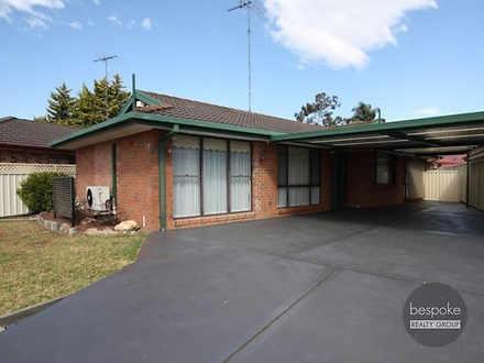 14 Aldebaran Street, Cranebrook 2749, NSW House Photo