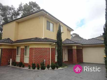 2/11 Payne Place, South Morang 3752, VIC Townhouse Photo