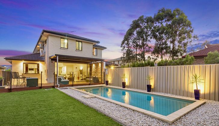 8A  Jackson  Place, Kellyville 2155, NSW House Photo