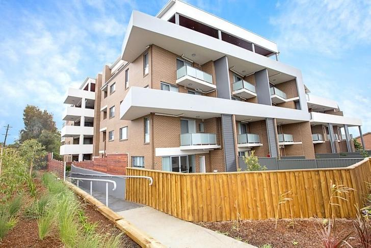7/2 Kurrajong Road, Casula 2170, NSW Apartment Photo