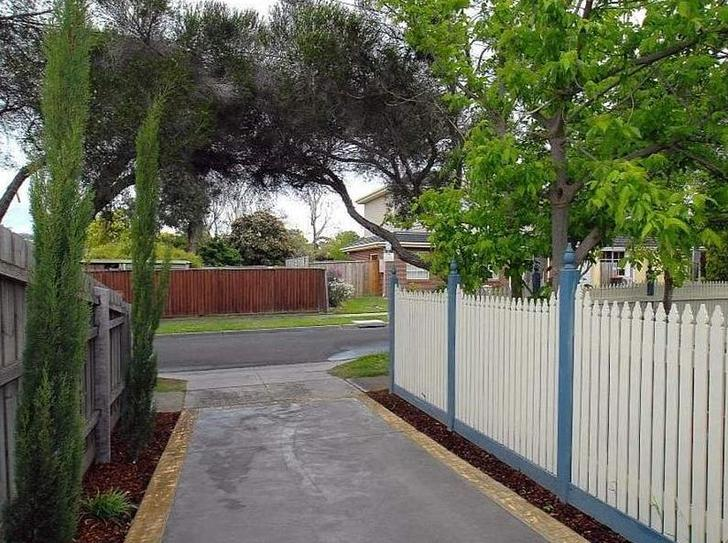 2/23 White Road, Wantirna South 3152, VIC Townhouse Photo