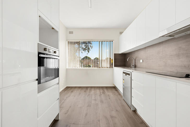 17/107 Concord Road, Concord 2137, NSW Apartment Photo