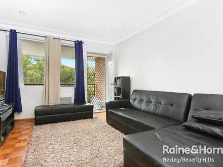 5/74 Phillip Street, Roselands 2196, NSW Unit Photo