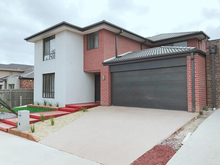 20 Fongeo Drive, Point Cook 3030, VIC House Photo
