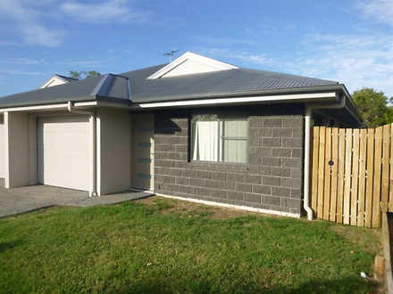 2/4 Mallet Close, Gracemere 4702, QLD Duplex_semi Photo