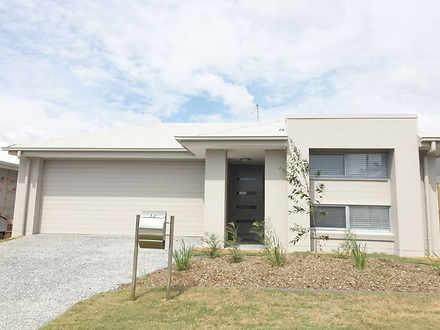 12 Toolona Street, Coomera 4209, QLD House Photo