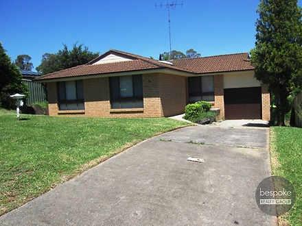 66 Ben Nevis Road, Cranebrook 2749, NSW House Photo