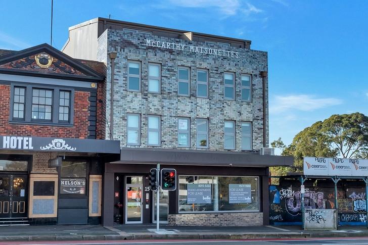 15, 20, 22/15 Mccarthy Lane, Annandale 2038, NSW Studio Photo