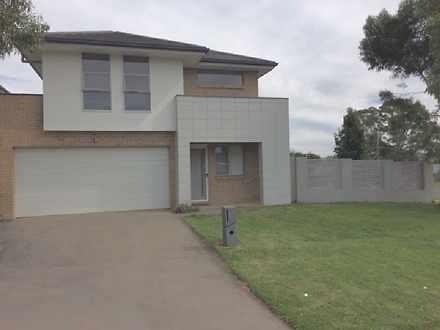 1 Rocks Street, Kellyville 2155, NSW House Photo