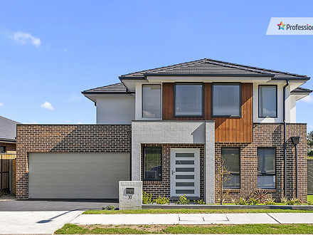 11 Brahman Road, Box Hill 2765, NSW House Photo