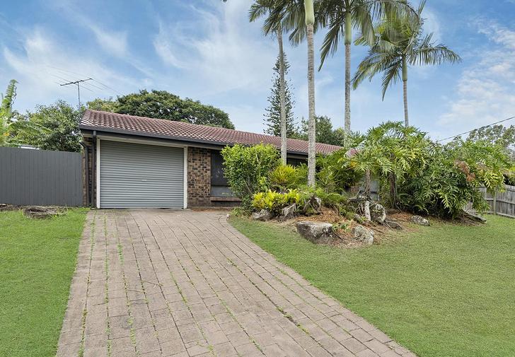 8 Sunscape Drive, Eagleby 4207, QLD House Photo