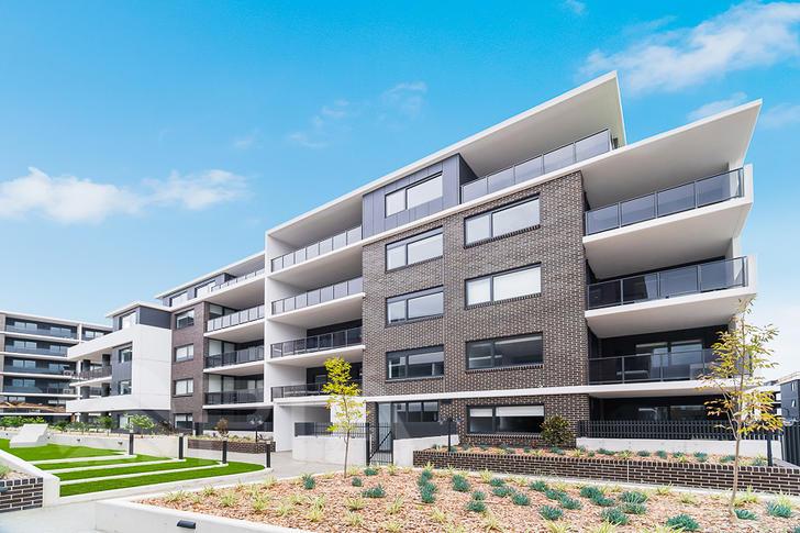 221/91C Grima Street, Schofields 2762, NSW Apartment Photo