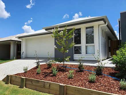 68 Palaszczuk Avenue, Collingwood Park 4301, QLD House Photo