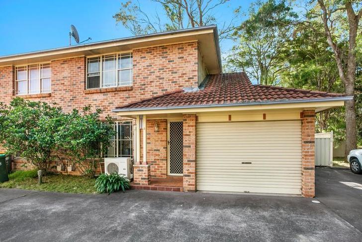 4/14-16 Bateman Avenue, Albion Park Rail 2527, NSW Townhouse Photo
