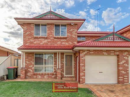 51A Winten Drive, Glendenning 2761, NSW Duplex_semi Photo