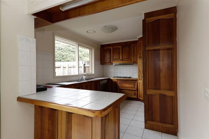 37 Remington Drive, Glen Waverley 3150, VIC House Photo