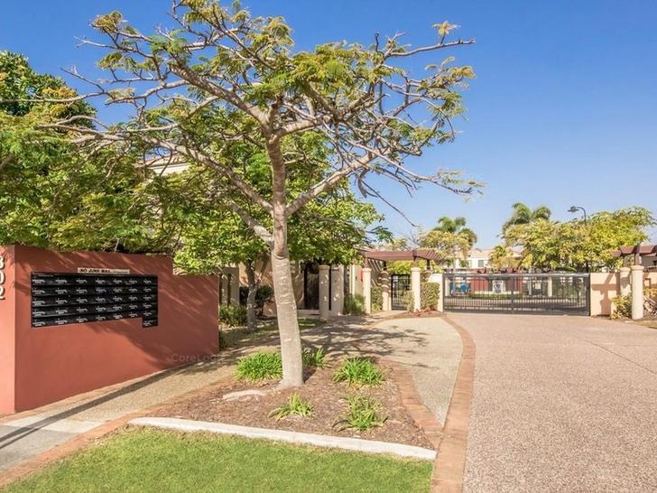 302 Christine Avenue, Varsity Lakes 4227, QLD Townhouse Photo