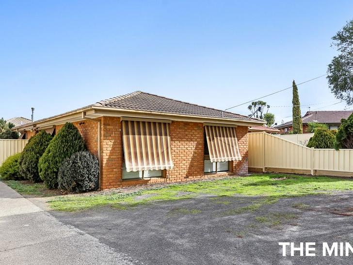 1/7 Lauren Court, Epping 3076, VIC House Photo