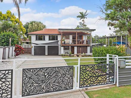 6 Lacaroo Street, Bracken Ridge 4017, QLD House Photo