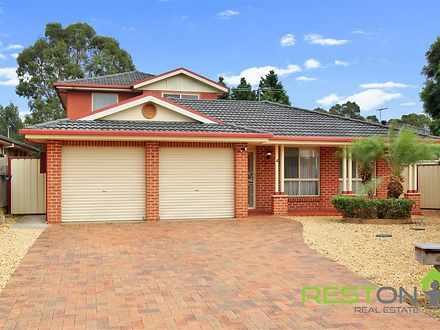 4 Odell Court, Kellyville Ridge 2155, NSW House Photo