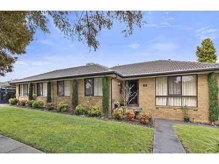 45 Tyner Road, Wantirna South 3152, VIC House Photo