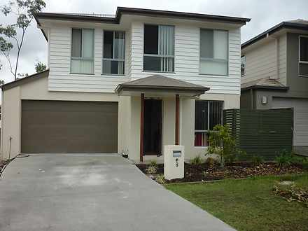 8 Pimento Place, Springfield Lakes 4300, QLD House Photo