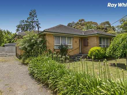 47 Kanooka Road, Wantirna South 3152, VIC House Photo