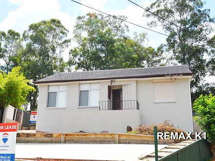 10 Vera Street, Seven Hills 2147, NSW House Photo