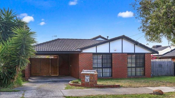 28 Halter Crescent, Epping 3076, VIC House Photo