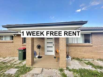 2A Kokoda Place, Bossley Park 2176, NSW House Photo