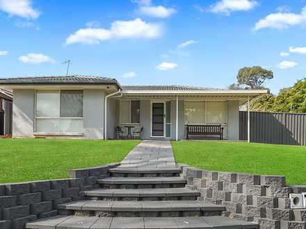 7 Fitzpatrick Road, Mount Annan 2567, NSW House Photo
