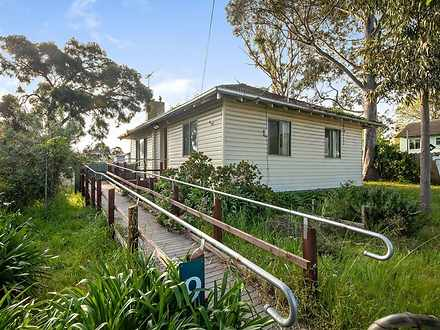 9 Caddy Court, Reservoir 3073, VIC House Photo
