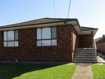 1 Whitehaven Court, Craigieburn 3064, VIC House Photo