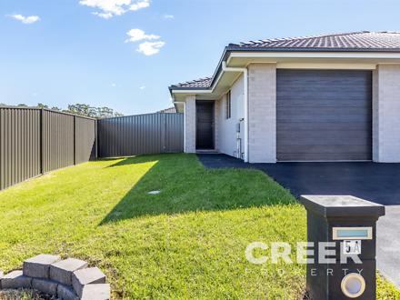 5A Cardiff Avenue, Woongarrah 2259, NSW Duplex_semi Photo